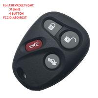 زر دخول بدون مفتاح 315 ميجا هرتز fccid: ABOISO2T فوب ل اصلي gm