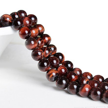1strand/lot 4 6 8 10 12 mm AAA Natural Stone Red Tiger Eye Agat Round Beads Loose Spacer Bead For Jewelry Making DIY Bracelet