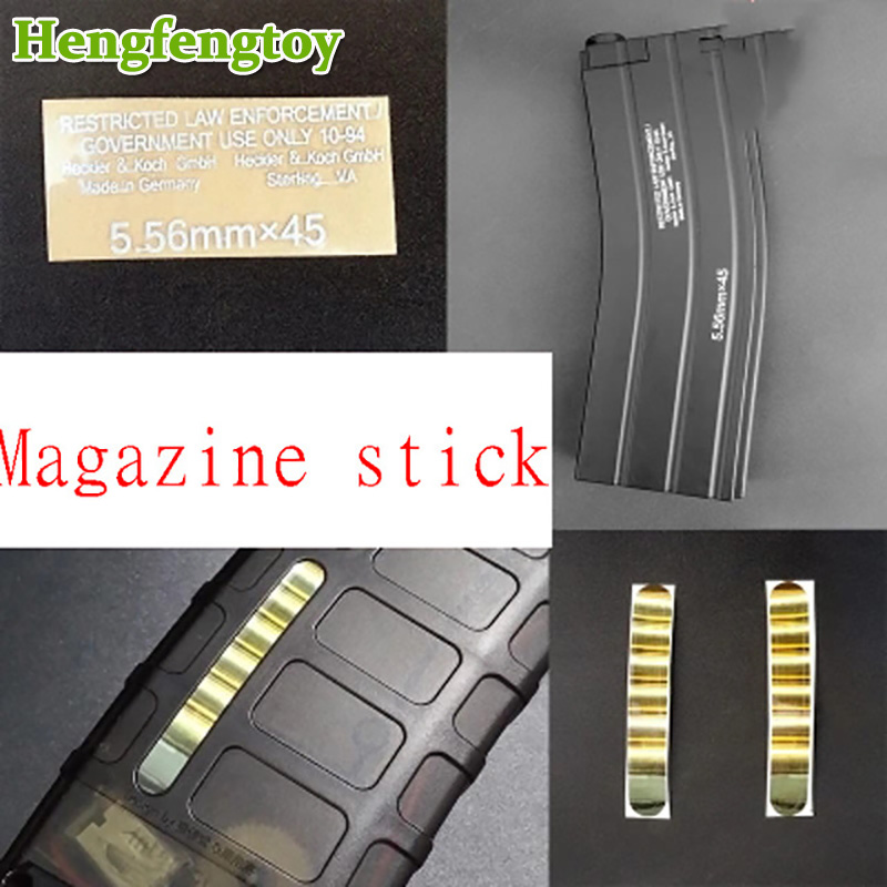 Gel ball guns nerfie PMAG jinming 168 SCAR M4 HK416 magazine metal paste DIY stickers