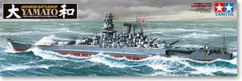 Tamiya model battleship 1/350 scale