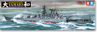 Tamiya model battleship 1/350 scale Yamato Japanese navy battleship 2013 edition 78030