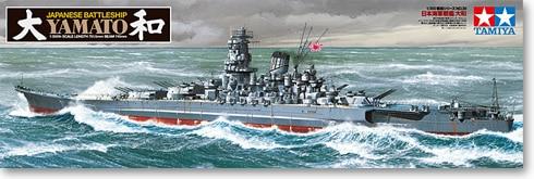 Tamiya model battleship 1/350 scale Yamato Japanese navy battleship 2013 edition 78030 стоимость