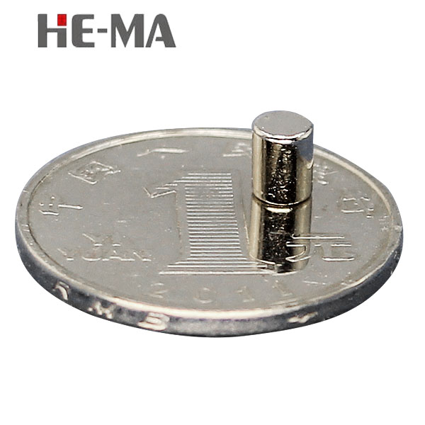 100Pcs 4x5 Neodymium Magnet Permanent N35 NdFeB Super Strong Powerful Magnetic Magnets Disc 4mm x 5mm in Magnetic Materials from Home Improvement