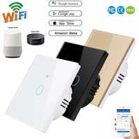 Interruptor inteligente de luz WiFi Interruptor de alimentación de pared táctil App Control remoto Interruptor inteligente para Alexa/Echo Home 1/2/3 Gang