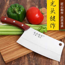 GTJ 4Cr13 Stainless Steel Forged Kitchen Chef Cutting Knife Sharp Cooking Slicing Knife Multifunctional Knife Vegetable Knives