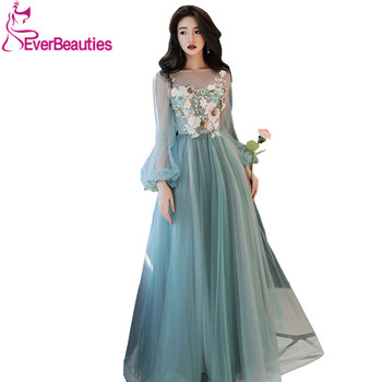 c75af2d15a0 Вечерние платья Длинные фатиновые платья с аппликацией шикарные вечерние  платья вечерние для выпускного вечера платья с кристаллами в пол