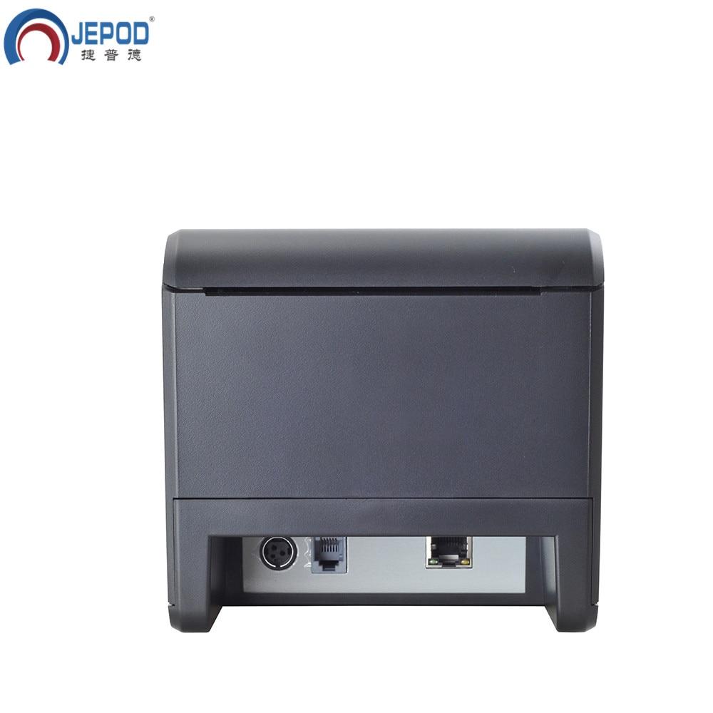 JEPOD XP N160II nieuwe aangekomen 80mm auto cutter ontvangst printer POS printer USB/LAN/USB + Bluetooth poorten voor Melk thee winkel - 6