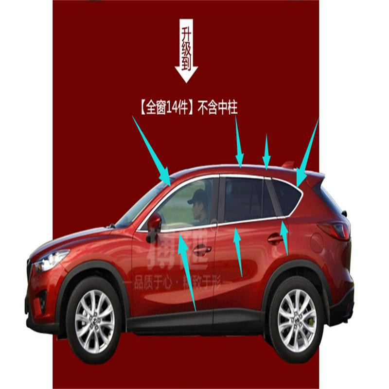 free shipping High quality stainless steel Car window trim strip(14pcs) For Mazda cx-5 . styling
