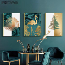 Canvas Painting Light Luxury Golden Plant Modern Minimalistic Flamingo Posters and Print Abstract Nordic Decorative Wall Picture