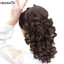 SHANGKE Короткие вьющиеся конские хвосты на заколках, накладные волосы для наращивания, натуральные волосы на заколках, хвосты для волос, термостойкие синтетические конский хвост