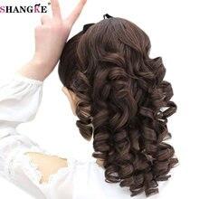 Shangke Короткие вьющиеся конские хвосты накладные волосы для