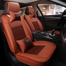 KKYSYELVA  PU Leather Auto Universal Car Seat Covers Set Automotive for toyota Styling Interior Accessories