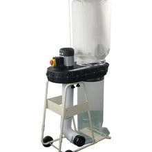 220 В деревообрабатывающий пылесос, промышленное оборудование для сбора пыли, настольный мобильный электрический маленький мешок для удаления пыли