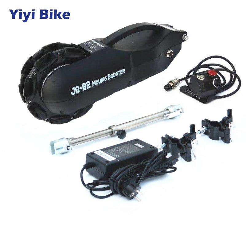 JQ-B2 électrique fauteuil roulant tracteur 24 V 250 W 8 pouces moteur à engrenages sans brosse avec batterie bricolage arrière assisté Kit de Conversion Intelligent