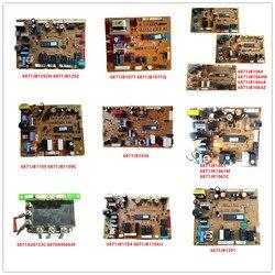 6871JB1292/6871JB1071/6871JB1064/6871JB1109/6871JB1436/6871JR1061/6871A20133C 6870A90064F/6871JB1104/6871JB1291 Used Good Work
