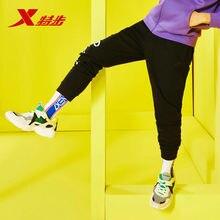 Xtep мужские спортивные брюки Бесплатная доставка Осень и Зима
