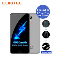 Oukitel K6000 Plus 4G Smartphone Android 7.0 MT6750T Octa Core 4GB+64GB 5.5 FHD 16MP 6080mAh 12V 2A Quick Charge Mobile Phone