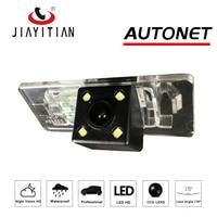For Audi S5 Q7 A8 A6 A6L A8 A4 A3 Car CCD 4 LED Night Vision