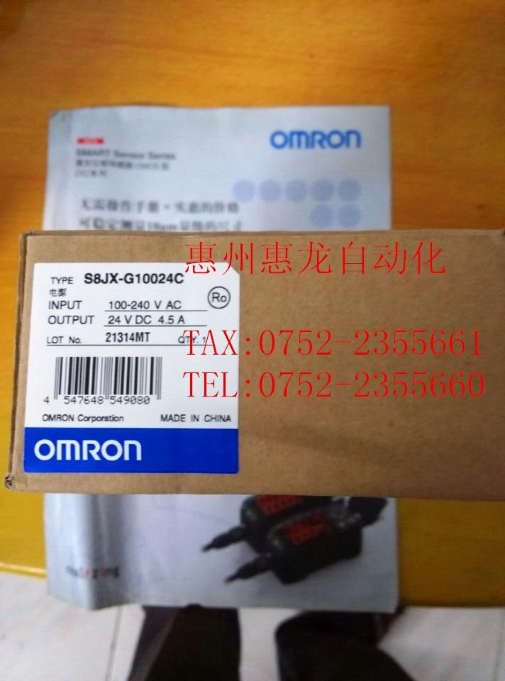 [ZOB] New original authentic - - Switching Power Supply S8JX-G10024C 100W DC24V new japanese original authentic vfr3140 5ezc