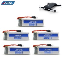 цена на 5pcs/lot 3.7V 500mah 20c For JJRC H37 Eachine E50S E50 Lipo Batteries for Wltoys V930 V977 V988 RC Helicopter Drone Spare Part