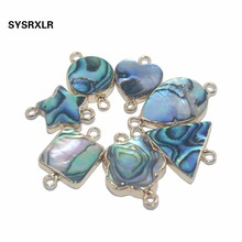 Fashion Natural Mother Of Pearl Abalone Shell Heart-Shaped Pendant For  Jewelry Findings Making DIY Bracelet Necklace Earrings