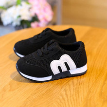HaoChengJiaD Brand Kids Sneakers For Boy Girl New Spring Toddler Children's