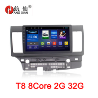 10 inch Android 8.1 Octa 8 Core 2G RAM 32G ROM Car DVD Player for MITSUBISHI Lancer 2014 Car Radio GPS Navigation WIFI