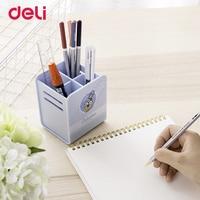 Deli 2018 High Quality Pen Holder For School Kid Office Desk Orangizer Stationery Supply Cute Cartoon