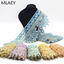 Mlaey Golden Hot drilling Lace Trim Embroidered Flowers Lace Fabric DIY Craft&Sewing Dress Clothing Accessories High Quality 1Y