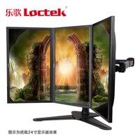 Loctek D2T Desktop 10 30 Triple Display Stand Full Motion Free Lifting 3 Screen Monitor Holder Mounting Arm Loading 10kgs each