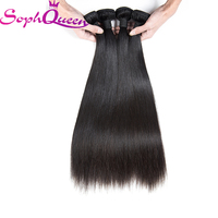 Soph Queen Hair Malaysian Straight Hair Weave Bundles Can Buy With Closure Human Hair Extensions Natural Color Virgin Hair