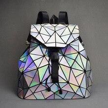 ใหม่ส่องสว่างผู้หญิงกระเป๋าเป้สะพายหลังโฮโลแกรมแฟชั่นเรขาคณิตพับนักเรียนโรงเรียนกระเป๋าสำหรับวัยรุ่น holographic sac a dos