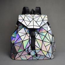 新しい発光女性のバックパック学校ホログラムファッション幾何倍学生スクール十代の少女ホログラフィック嚢 a ドス