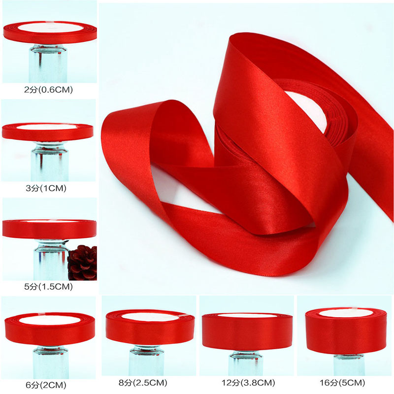 1 meter of one direction harry ribbon 22mm Grosgrain Ribbon for card Making