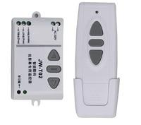 AC110V 220V 240V Intelligent Digital RF Wireless Remote Control Switch System For Projection Screen