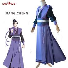 Cheng Shi Zu Maestro