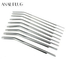 все цены на Urethra Plug Sounding Urethral Sound Catheter Penis Plugs Stainless Steel Dilator Sex Toys for Men Urethrale Dilatator онлайн