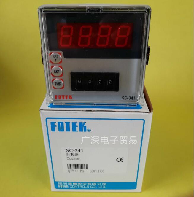 SC-341 FOTEK multi-fonction compteur 100% nouveau et Original 72*72*132mmSC-341 FOTEK multi-fonction compteur 100% nouveau et Original 72*72*132mm
