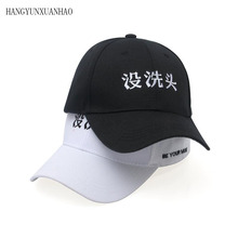 HANGYUNXUANHAO Womens Baseball Cap New Fashion 2019 Panama Embroidery Cotton Letter Snapback Hip Hop Flat Hat Men