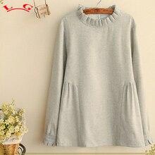 2017 LG long sleeve ruffled stand collar Back button shirt blouse mori girl