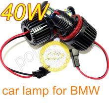 hot sell FOR BMW E82/E87/E90/E91/E92 40W ANGELE EYES LED MARKER CAR LAMP