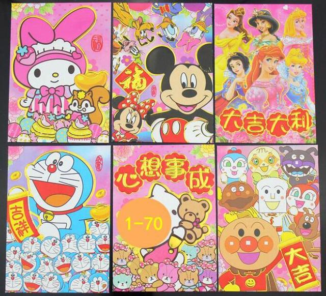 Chinese Wedding Birthday New Year Mickey My Melody Doraemon Princess