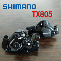 New Shimano Tourney BR TX805 Mechanical Disc Brake Calipers set upgraded BRM375