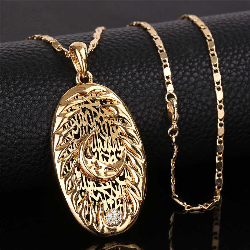 OUMEILY Neckalce Arabic Muslim Jewelry Wholesale Trendy Gold Color Crystal Oval Moon Shape Allah Pendants Necklaces For Women