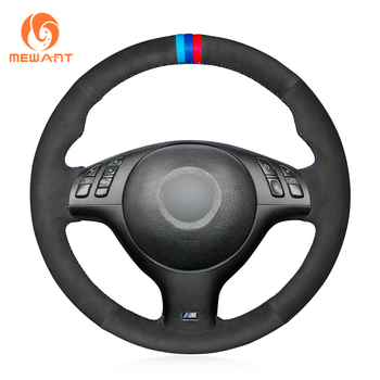MEWANT Black Suede Car Steering Wheel Cover for BMW E46 E39 330i 540i 525i 530i 330Ci M3 2001-2003