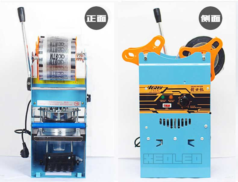 manual Cup sealing machine (13)