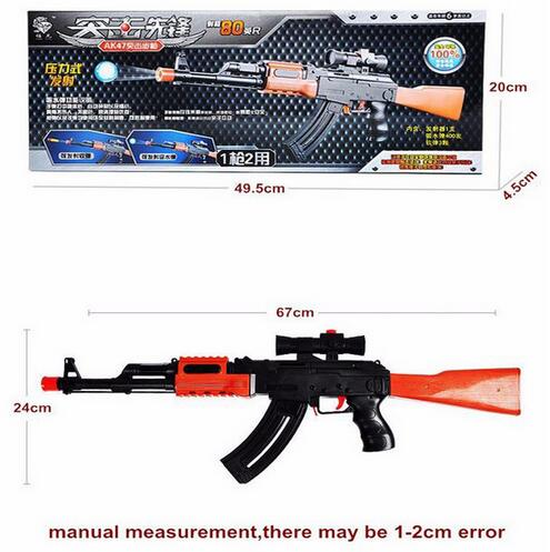 Paintnall gun soft bullet gun plastic toy pistol AK47 CS game shooting water crystal gun air soft gun military model