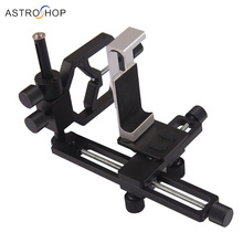 Cheapest prices The X-axis and  Y-axis with  platform micro-motion and  adjusting lever  Bracket For Digital Camera Connection telescope Adapter