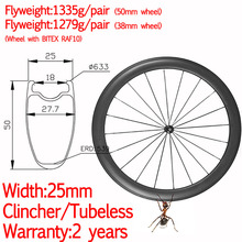цена на Width 25mm super light carbon wheels road bike clincher tubeless ceramic hub high TG pillar 1420 38mm/50mm road bicycle wheels
