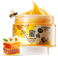 Beauty Deep Cleansing Honey Facial Mask Blackhead Remover Peeling Off Skin Care Whitening Face Mask